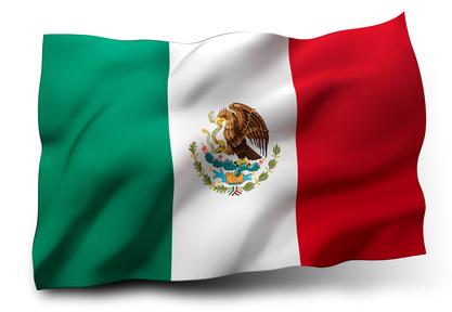 Mexique / Export : une ouverture pour l'industrie du futur française