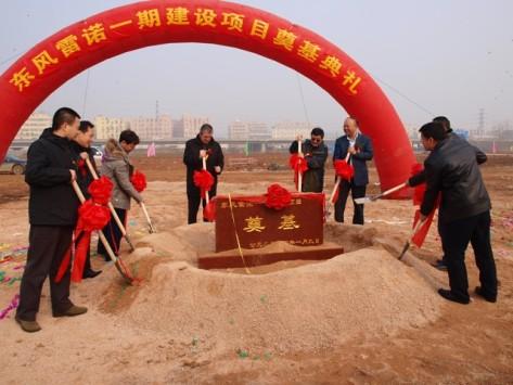 Chine : l'usine de Renault bientôt opérationnelle