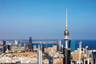 Guide business Koweït 2015