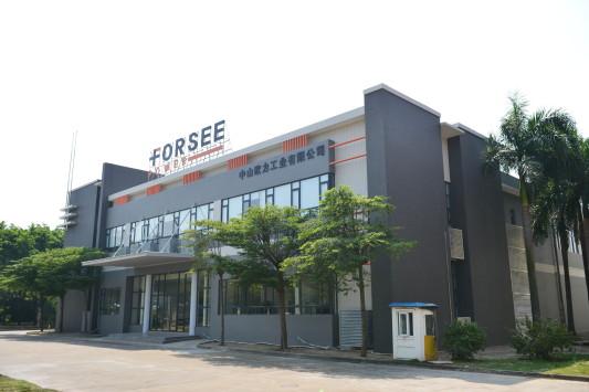 Systèmes de stockage d'énergie : le Français Forsee Power investit 1,5 million d'euros dans son site chinois