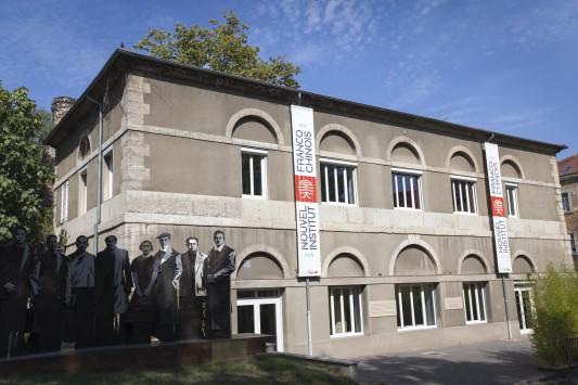 France / Chine : le Nouvel Institut franco-chinois de Lyon ouvre ses portes