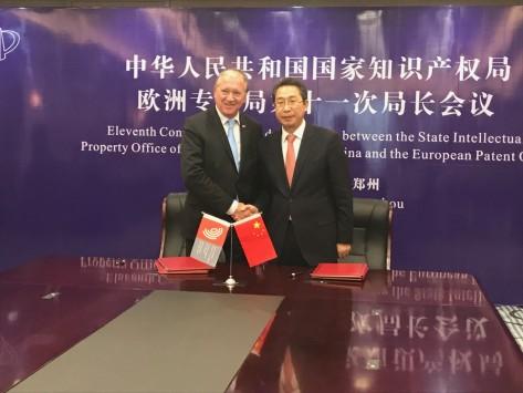 Europe / Chine : l'OEB et le SIPO renouvellent leur partenariat sur les brevets