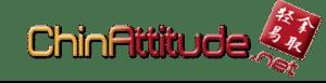 Logo Chinattitude