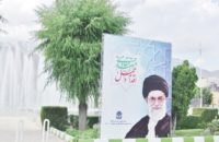 Affiche d'Ali Khamenei