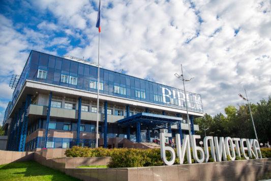 Russie / Gastronomie : l'Institut Paul Bocuse ouvre son 7ème campus international