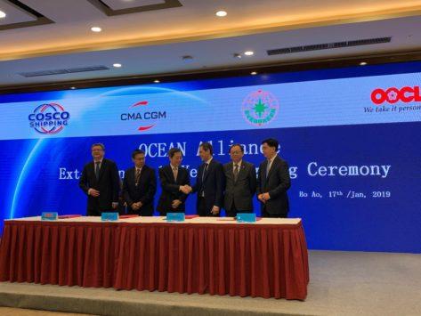 Transport / Maritime : le partenariat Ocean Alliance opérationnel jusqu'en 2027