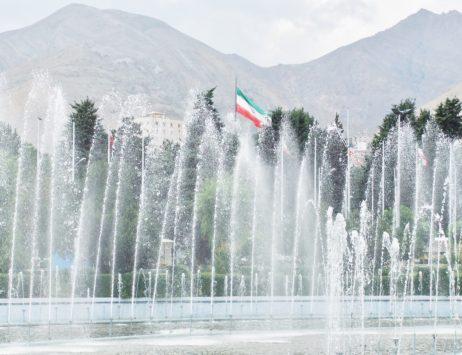 Parc des expositions de Téhéran