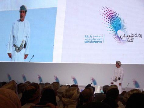 Focus Oman / Stratégie Vision 2040 : le sultanat veut ouvrir son économie au secteur privé